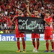 پرسپو❤❤لیس پادشاه فوتبال ایرانه
