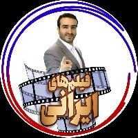 🎥 فیلم سریال کلیپ ایرانی 🇮🇷 محمدرضا میرزائی